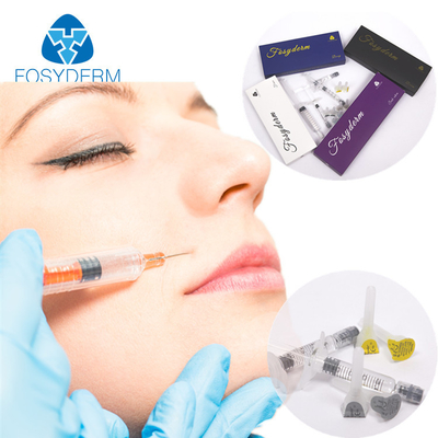 China Beauty Care 1ml Hyaluronic Acid Dermal Filler With Lidocaine For Lip Enhancer factory